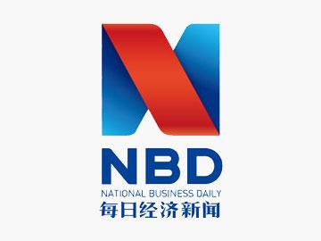 【每日经济新闻】和信贷CFO张启森:做金融,做好合规工作之外,更要耐得住寂寞