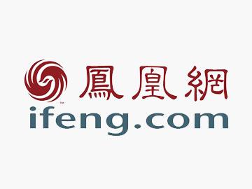 和信贷:风控是互联网金融发展的核心竞争力